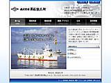 株式会社高松鉄工所
