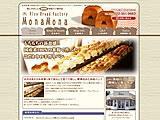 米粉パン専門店 MonaMona (モナモナ)