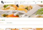 蔵王チーズ 公式オンラインショップ
